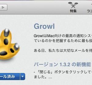 Mac OS X Lion上のGrowl 1.3.2とThunderbird 9.0.1で新着メールを通知する方法