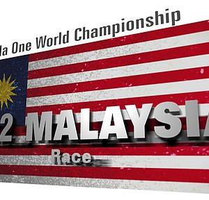 2012年F1グランプリ 第2ラウンド「マレーシア」