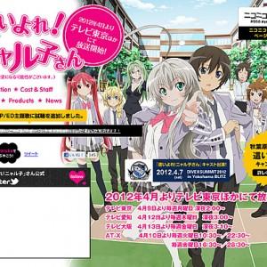 本日(2012/04/09)開始のアニメ1本