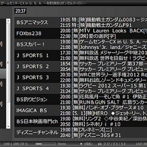 PT2録画サーバーを新BSに対応させる方法、録画ソフトはRecTestからRecTaskへ