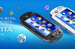 PS Vitaに初のカラーバリエーション「クリスタル・ホワイト」が追加に