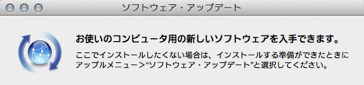 アップル、Mac OS X 10.7.4アップデート配信開始