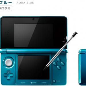 任天堂、「ニンテンドー3DS アクアブルー」の生産を近日終了へ