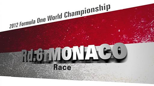 2012年F1グランプリ 第6ラウンド「モナコ」