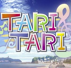 TARI TARI 第01話「飛び出したり 誘ったり」