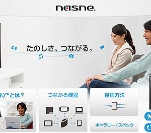 ソニーが延期していたBS/CS対応レコーダ「nasne」の発売日を2012年8月30日に決定