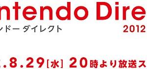任天堂、「ニンテンドーダイレクト」を2012年8月29日に開催