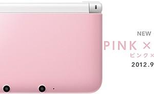 ニンテンドー3DS LLに新色「ピンク×ホワイト」登場、2012年9月27日発売