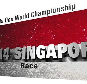 2012年F1グランプリ 第14ラウンド「シンガポール」