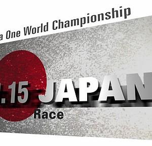 2012年F1グランプリ 第15ラウンド「日本」
