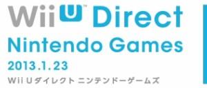 任天堂、「Wii U Direct Nintendo Games」を2013年1月23日23時より放送