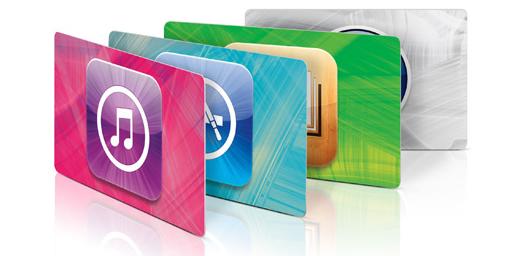ヨドバシカメラとビックカメラでiTunesカードを2枚買うと2枚目が半額になるセールを開始、2013年3月24日まで