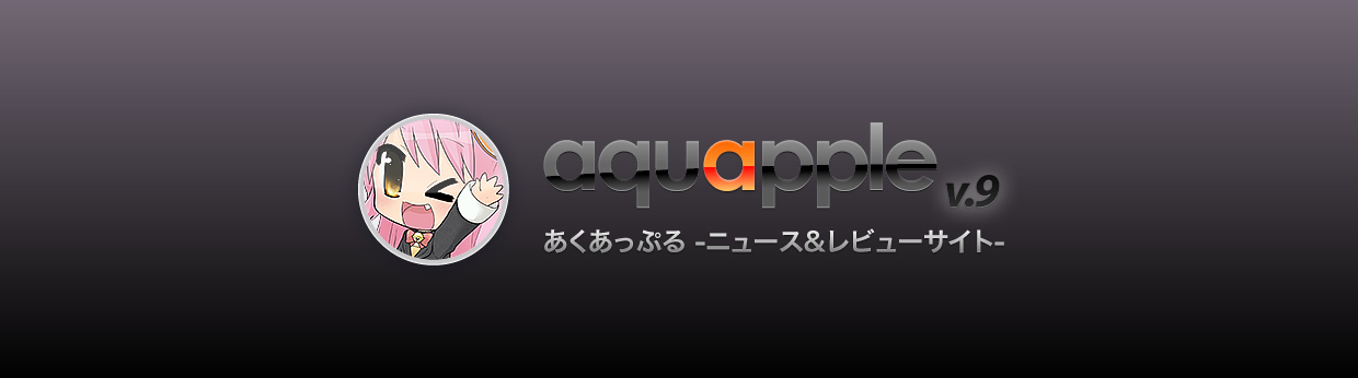 aquapple v9