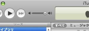 iTunes 5雑感