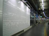 渋谷駅ホーム(iPod情報局より)
