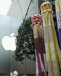 仙台七夕祭りに行ってきた