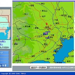 首都圏以外でも利用できる雷情報サービス
