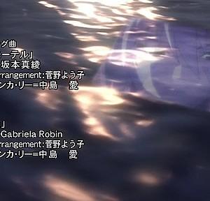 マクロスF 第21話「蒼のエーテル」