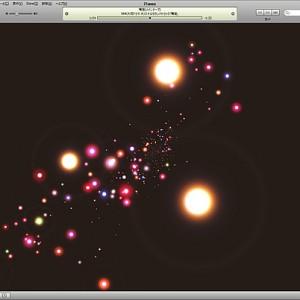 次期iTunesにビジュアライザ「magnetosphere」が標準搭載か