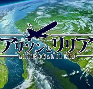 本日(2008/10/04)開始のアニメ