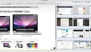 Firefox Showcaseの自己流使い方を思い出した