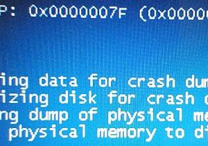 ウイルスバスター2008でもOS起動直後にブルースクリーン