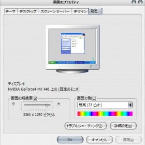 マルチディスプレイ対応のスクリーンショット撮影ソフトを探す