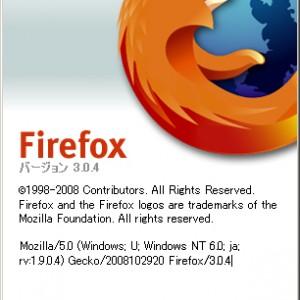 Firefox 3.0.4/2.0.0.18リリース