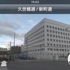 Google、日本版ストリートビューに4つの変更を施行