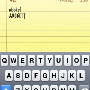 iPhone/iPod touchのメモで表示される「ちょっと変わった英字フォント」をヒラギノに変える方法