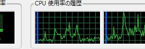 iTunesが再生開始から10秒後、CPU使用率が100%になる