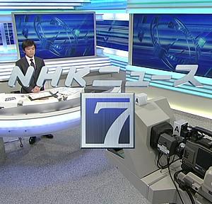 NHKデジタル総合2が使われた