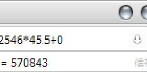 Firefoxの検索バーで計算しても答えが表示されないときは最後に+0する