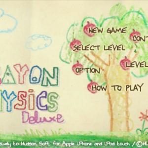 クレヨンの質感がリアルなiPhone/iPod touch用ゲーム「クレヨンフィジクスDeluxe」