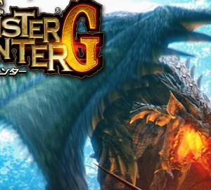 モンスターハンター3の体験版付き「モンスターハンターG」が4月23日発売