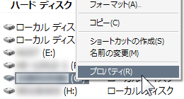 バッファローの外付けHDに内蔵のディスクメーカーを調べる方法