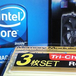 Core i7自作パソコン、CPU・CPUクーラー・メモリ到着