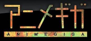 「アニメギガ」2009年2月号は声優総集編