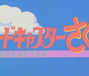 本日(2009/04/02)開始のアニメ7本