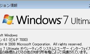 Virtual PC 2007にWindows 7 64bit版はインストール不可