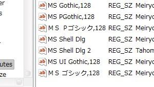 さらばMS UI Gothic(他いろいろ)、おかえりMeiryoKe