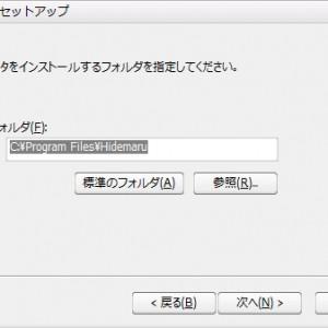 64bit Vistaでアプリケーションが32bitで動作しているか、確認する方法