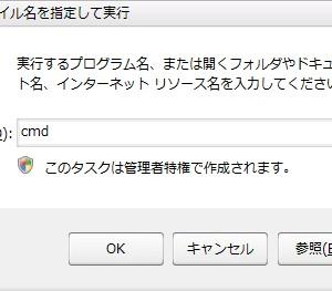 スクリーンセーバーを壁紙にできるWindows Vistaのイースターエッグ
