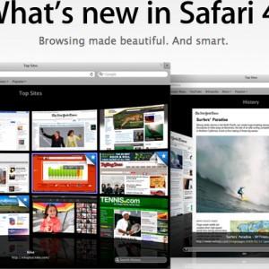 Safari 4betaがリリース