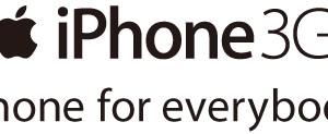 ソフトバンクがiPhone 3G 16GBを値下げ、事実上の在庫処分に