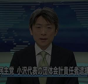 NHKの時計表示を再現する