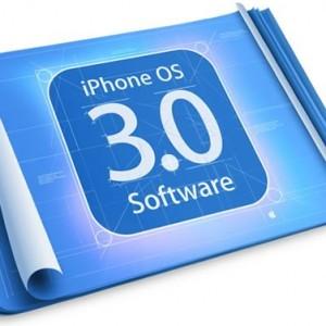iPhone OS 3.0 発表