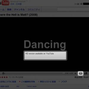 YouTubeにHDボタンが追加に