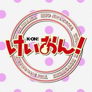 印象に残った2009年4月開始のアニメ主題歌