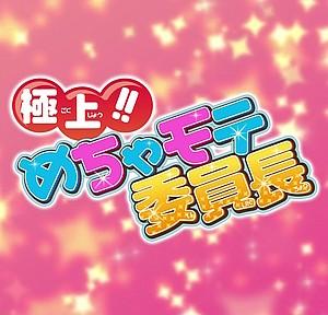 本日(2009/04/04)開始のアニメ5本
